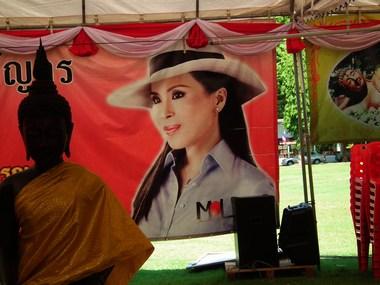 www.thai-dk.dk/penfoto/1/DSCF7572.jpg