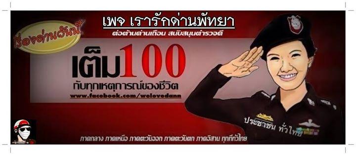 www.thai-dk.dk/uploads/10422168.jpg