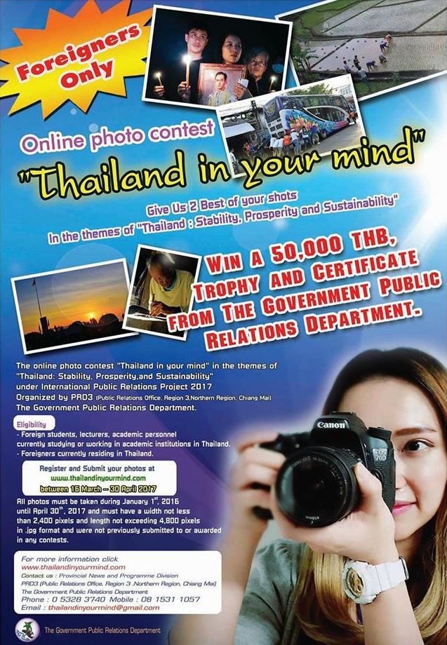 www.thai-dk.dk/uploads/123456poster.jpg