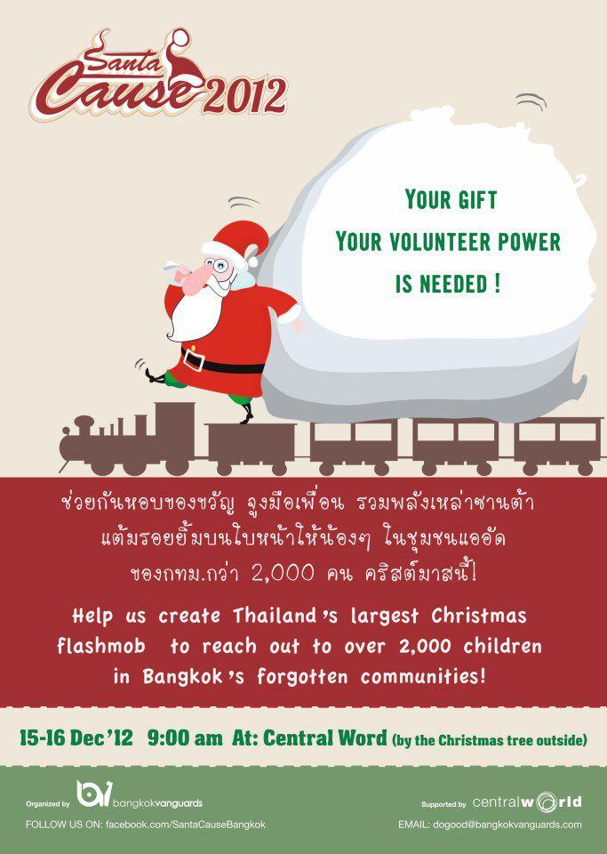 www.thai-dk.dk/uploads/59310_10151272541746263_135893820_n.jpg