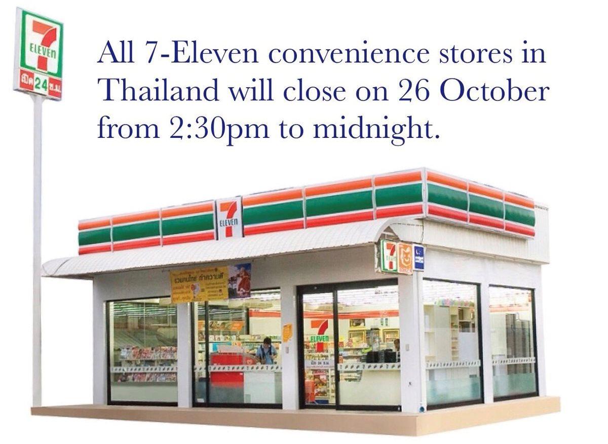 www.thai-dk.dk/uploads/711AAGZ9i.jpg