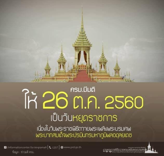 www.thai-dk.dk/uploads/711W0AAjjp4.jpg