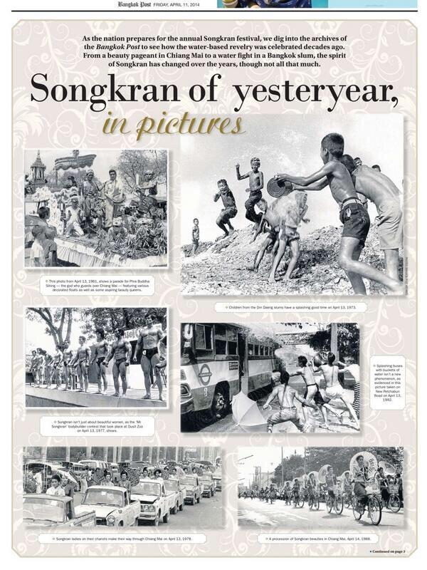 www.thai-dk.dk/uploads/DaoUYLwVMAAb9uN.jpg
