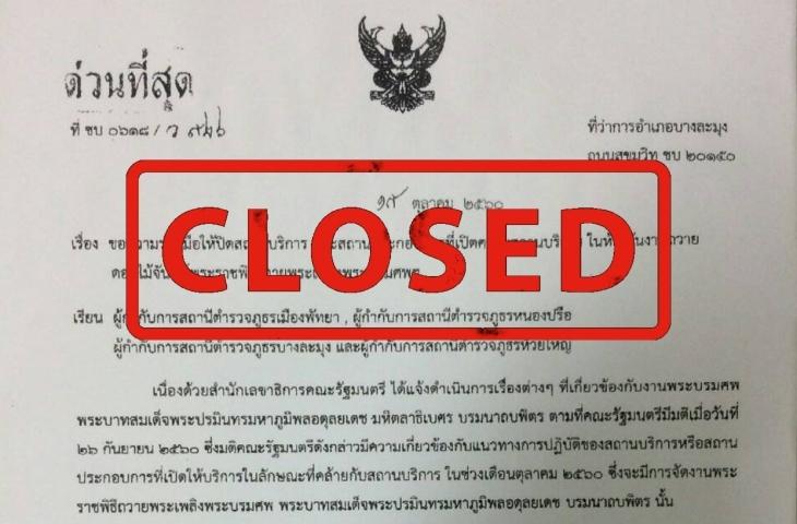 www.thai-dk.dk/uploads/Pattaya-333.jpg