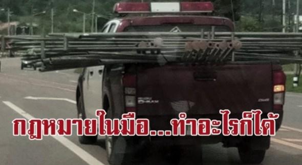 www.thai-dk.dk/uploads/Thai-police111.jpg
