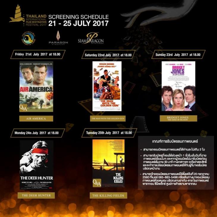 www.thai-dk.dk/uploads/The-Thailand-International-Film-Destination-Festival-2017-2.jpg