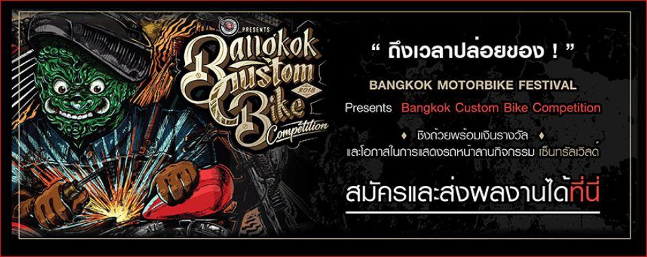 www.thai-dk.dk/uploads/bangkokmortobike.JPG