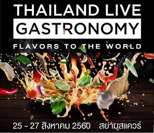 www.thai-dk.dk/uploads/gastronomy12121.jpg