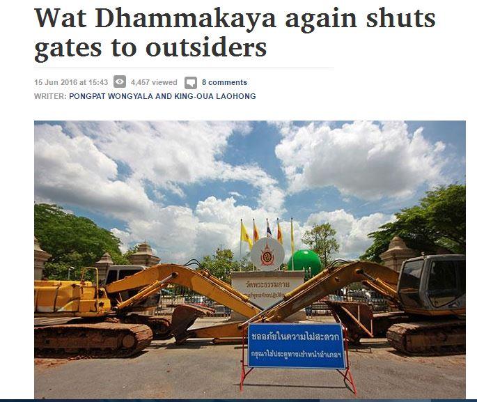 www.thai-dk.dk/uploads/munk111.jpg