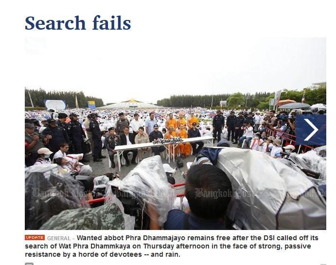 www.thai-dk.dk/uploads/munk112.jpg