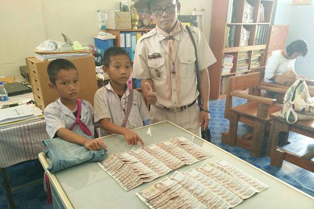 www.thai-dk.dk/uploads/pengeqwertyuio.jpg