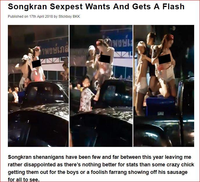 www.thai-dk.dk/uploads/songkha1111111.JPG