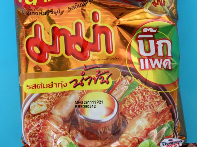 www.thai-dk.dk/uploads/th1111.jpg