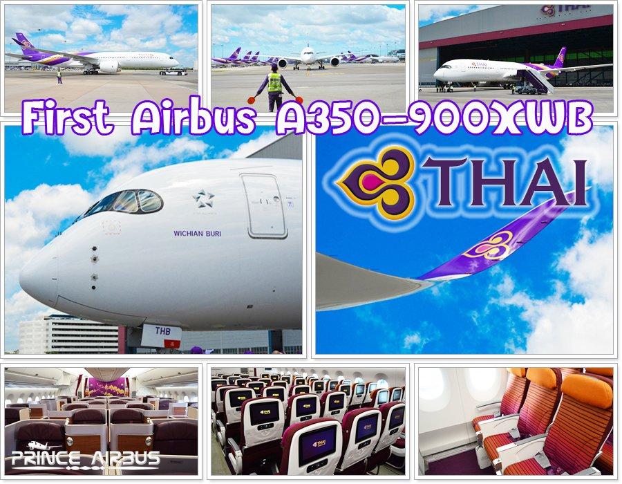 www.thai-dk.dk/uploads/tha1a.jpg