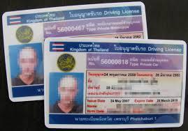 www.thai-dk.dk/uploads/thaikoerere.jpg