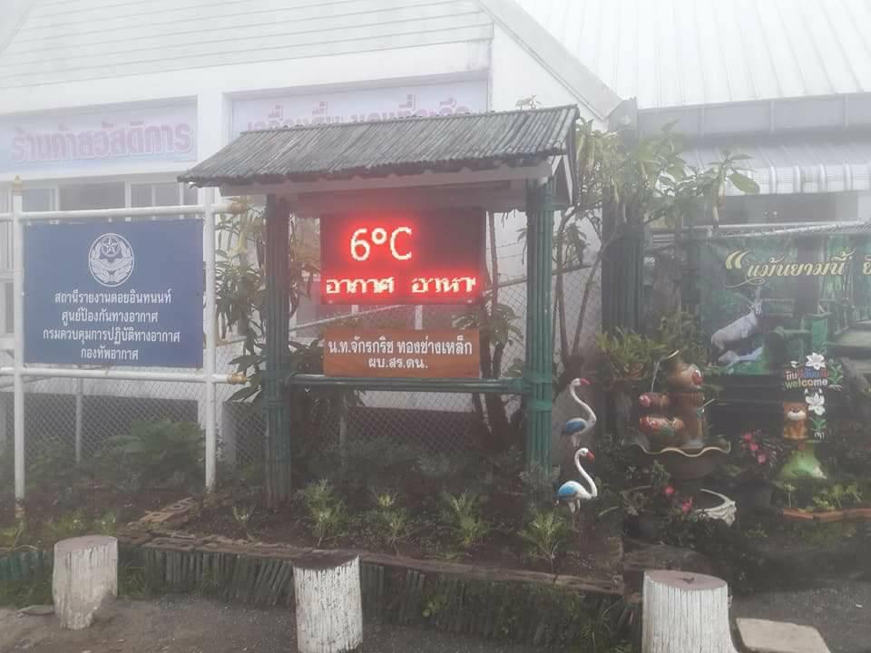 www.thai-dk.dk/uploads/vinterQUQAAjgit.jpg