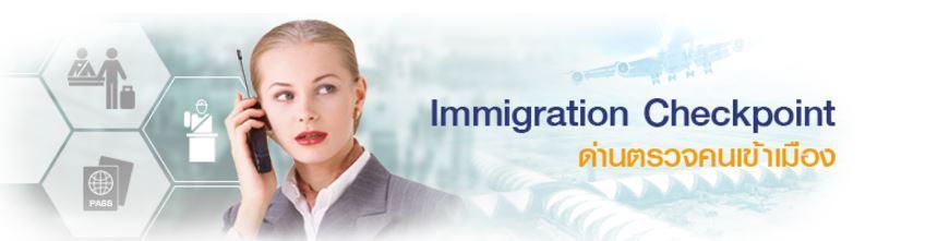 www.thai-dk.dk/uploads/visa1111111111111aaa.JPG