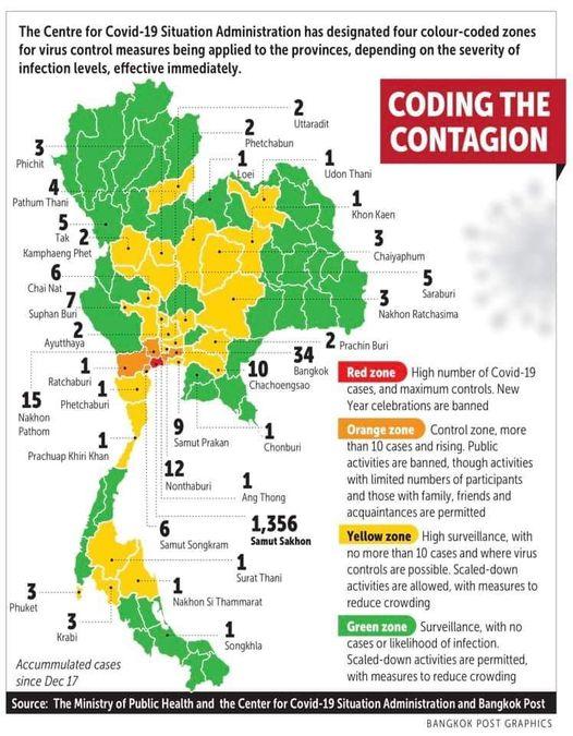 www.thai-dk.dk/uploads/1336741corona.jpg