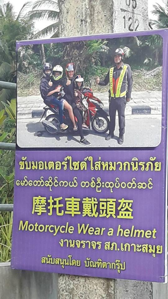 www.thai-dk.dk/uploads/322hjelmet02e6d0c6cee8.jpg