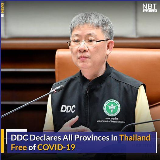www.thai-dk.dk/uploads/njt4545321qaz.jpg