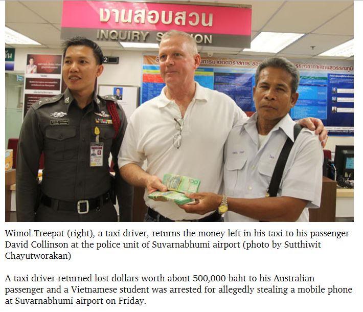 www.thai-dk.dk/uploads/taxxxiiii44.JPG