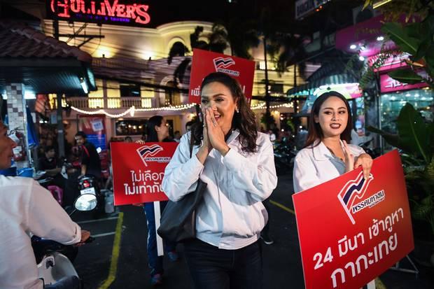 www.thai-dk.dk/uploads/thailand343456543.jpg